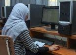 إقبال ضعيف لطلاب الشهادات الفنية على معامل التنسيق بجامعة عين شمس