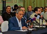 «المؤتمر» يهدد بالانسحاب من «الأمة المصرية» حال تغيير اسم التحالف