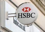 تايمز: HSBC تربَّح 8 ملايين جنيه إسترلينى مقابل التهرب الضريبى لعملائه