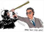 لاتوف ينعى أحمد سيف الإسلام بكاريكاتير