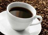 تقرير روسي: الإفراط في تناول القهوة يقلل فرص الإنجاب لدى الرجال