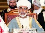 عمان تكرم الفائزين في مسابقة السلطان قابوس للثقافة والفنون والآداب