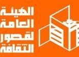 إقليم وسط الصعيد الثقافي يختتم ورشة الكتابة الصحفية في أسيوط