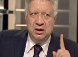 عاجل | مرتضى منصور يحيل إبراهيم حسن وميدو للتحقيق