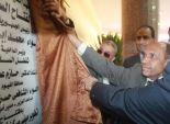 محافظ الفيوم ومدير الأمن يفتتحان أعمال تجديد وتطوير مركز شرطة أبشواي