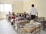 القاهرة والجيزة تستقبلان العام الدراسى الجديد: «لا كلام فى السياسة داخل المؤسسة التعليمية»