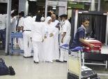 آخر رحلات الحج السياحى تصل السعودية الاثنين.. ووصول 7850 من حجاج القرعة