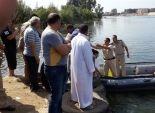 غرق عامل بنهر النيل في البحيرة لعدم إجادته السباحة