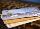 ضبط 118 شخصا استخدموا بطاقات ائتمان مسروقة لشراء تذاكر طيران