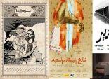 5 أفلام روائية قصيرة لمخرجي الإسكندرية في