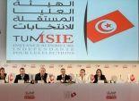 بدء استقبال الطعون في نتائج الانتخابات الرئاسية التونسية اليوم