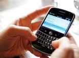 مباحث الغردقة تعيد هاتف سائح ألماني سرقه سائق تاكسي