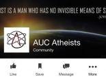 الترويج لـ«الإلحاد» باسم «الجامعة الأمريكية» على موقع التواصل