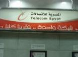 المصرية للاتصالات تتصدر سوق الانترنت فائق السرعة في مصر