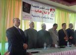 بالصور| تدشين الحملة الوطنية لنبذ العنف ومكافحة الإرهاب في مؤتمر
