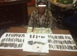 ضبط 4.5 كيلو من مخدر البانجو والأفيون في حملة أمنية بأسيوط