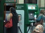 بالفيديو| سعادة المواطنين بعد سحب أول عائد من أرباح قناة السويس