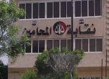 تباين مواقف محاميي الإسكندرية حول الإضراب العام