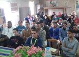 إقليم وسط الصعيد ينظم مؤتمر عن