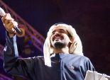حسين الجسمي يحتفل مع 40 ألف بحريني بالأعياد الوطنية للمملكة