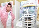 طالب سعودي يبتكر جهاز لتسريع