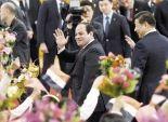 «السيسى» يختتم زيارة الصين بدعوة الشركات الكبرى للاستثمار فى مصر