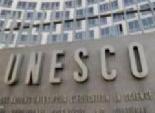 اليونسكو: ينقصنا 8 مليون دولار من أجل ترميم أضرحة
