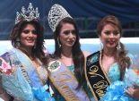 بالصور والفيديو| وفاة ملكة جمال الإكوادور بعد عملية