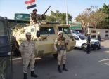 الجيش يناشد المواطنين الإبلاغ عن الأعمال التخريبية وحماية منشآت الدولة