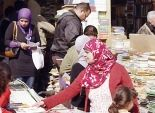 افتتاح معرض القاهرة الدولى للكتاب فى غياب «السيسى»