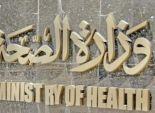 «الصحة»: الأشغال الشاقة وغرامة مليون جنيه عقوبة بيع «الترامادول»