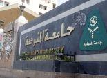 جامعة المنوفية توضح حقيقة وفاة أطفال حضانات بسبب الدهانات
