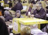 السبت المقبل.. 15 مرشحا يخوضون انتخابات اتحاد الغرف السياحية