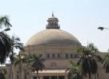 الجمعية المصرية للقلب تعقد مؤتمرها السنوي غدا بالقاهرة بحضور 4 آلاف طبيب