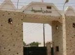 تنفيذ حكم اﻹعدام على سجينتين من سوهاج والمنيا بسجن أسيوط العمومي