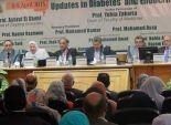 بالصور| مؤتمر بجامعة الزقازيق لمناقشة الجديد في أمراض الغدد الصماء