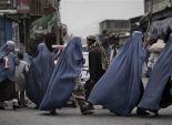 الأمم المتحدة: النظام القضائي الأفغاني يخذل النساء في البلاد