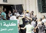 بالصور| «حرب شوارع» فى الحرم الجامعى