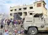 أبرز العمليات الإرهابية التي استهدفت