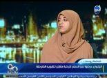 بكري: الإخوان كاذبون..وشهادة الفتاة المنشقة حول واقعة الاغتصاب تاريخية