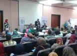 بالصور  جنوب سيناء تشارك في برنامج دعم الجمعيات والمؤسسات الأهلية