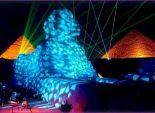 """الفنون الشعبية الجيورجية تتسبب في إلغاء عروض """"الصوت والضوء"""" بالأهرامات"""