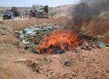حرق 40 طن من مخدر البانجو بالمدفن الصحي بالبحر الأحمر