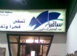 اليوم.. أحمد الحجار على مسرح ساقية الصاوي