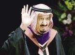 صندوق النقد: 20% عجزاً فى ميزانية السعودية بسبب انخفاض أسعار النفط