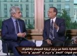 5 قنوات مصرية توحد البث لتغطية زيارة السيسي إلى ألمانيا