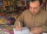 بالصور  حملة توقيعات في المنيا لمد الفترة الرئاسية لـ
