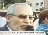 الفضائيات الخاصة «قرآن» والتليفزيون «وثائقى لجرائم الإخوان»