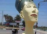 نقيب التشكيليين: تمثال نفرتيتي بسمالوط
