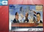 لبنى عسل تكشف سبب استبعاد صورة مبارك من جداريات الاحتفال بقناة السويس